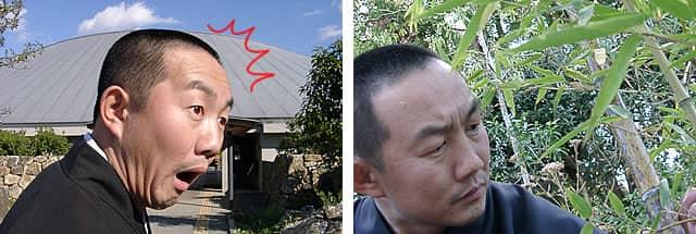 虎竹命名の父、牧野博士を訪ねる | 虎斑竹専門店 竹虎