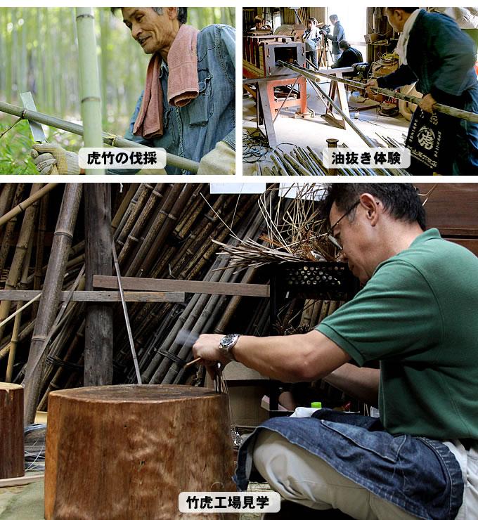 日本唯一虎竹自動車で竹虎四代目とゆく!虎竹の里、100年続く竹の道感動ツアー
