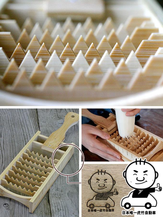 日本唯一虎竹自動車の限定ロゴマーク入り♪竹製大根おろし(鬼おろし)と鬼おろし竹皿のセット