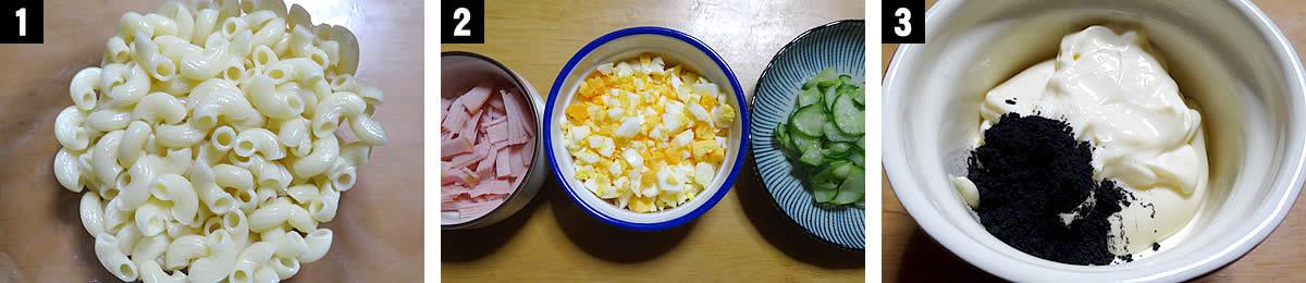 竹炭マカロニサラダ