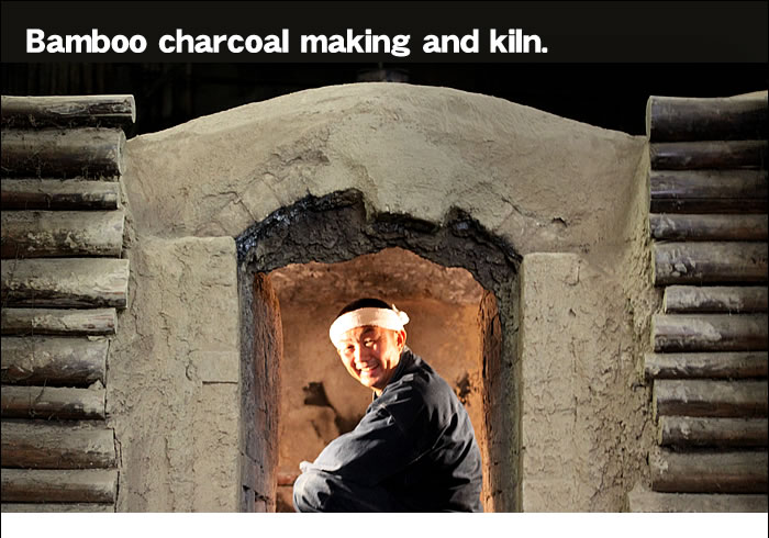 Bamboo charcoal making and kiln.