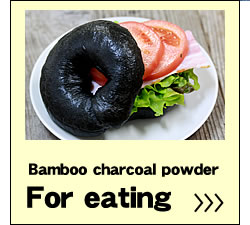 Bamboo charcoal powder For eating