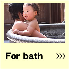 For bath