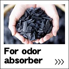 For odor absorber