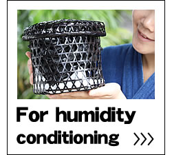 For humidity conditioning