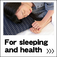 For sleeping and health
