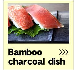 Bamboo charcoal dish