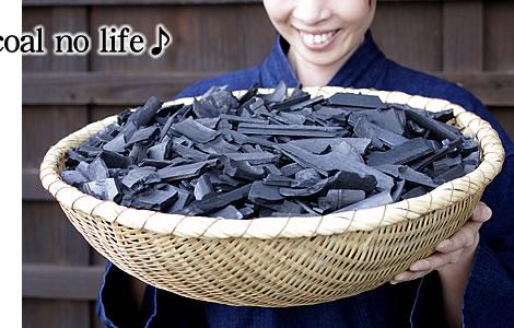 No Bamboo charcoal no life♪