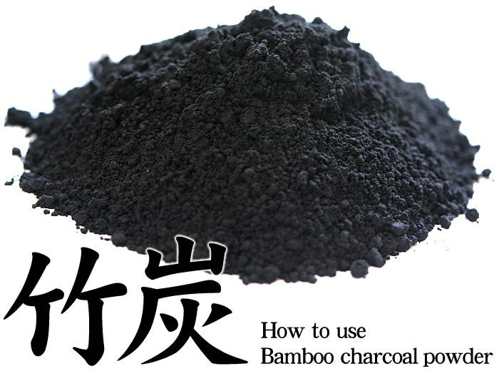 竹炭パウダー (How to use Bamboo charcoal powder)
