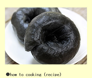 Bamboo charcoal powder for baking