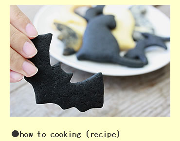 Bamboo charcoal cookie