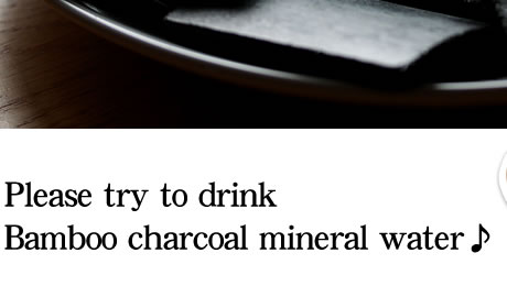 Please try to drink Bamboo charcoal mineral water♪