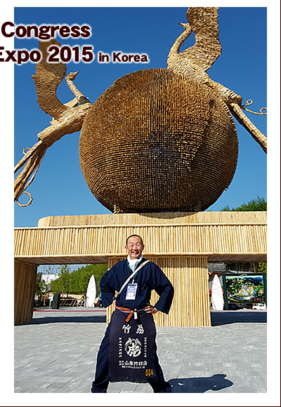 The 10th World Bamboo Congress and World Bamboo Expo 2015,竹虎四代目(山岸義浩、YOSHIHIRO YAMAGISHI、TAKETORA)