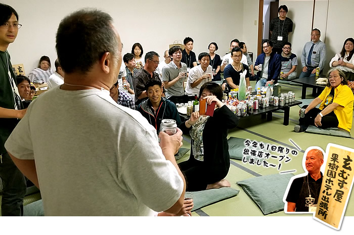 二次会・岸本塾長座談会