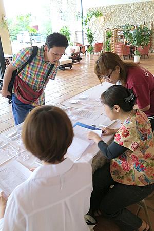 第7回高知e商人養成塾9月合宿の受付