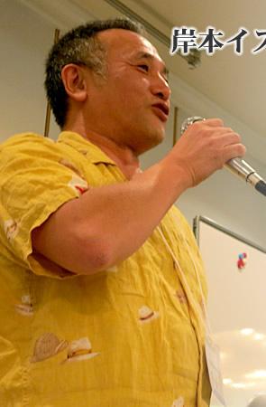 岸本栄司塾長