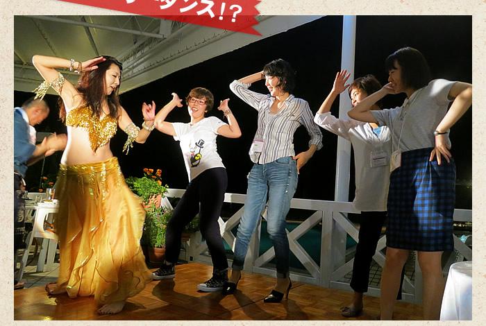 情熱のベリーダンス!?