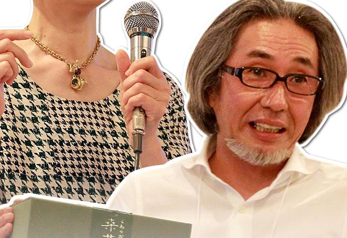 くわ垣洋子先生、長木幸生先生