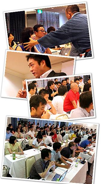 第9回高知e商人養成塾9月合宿