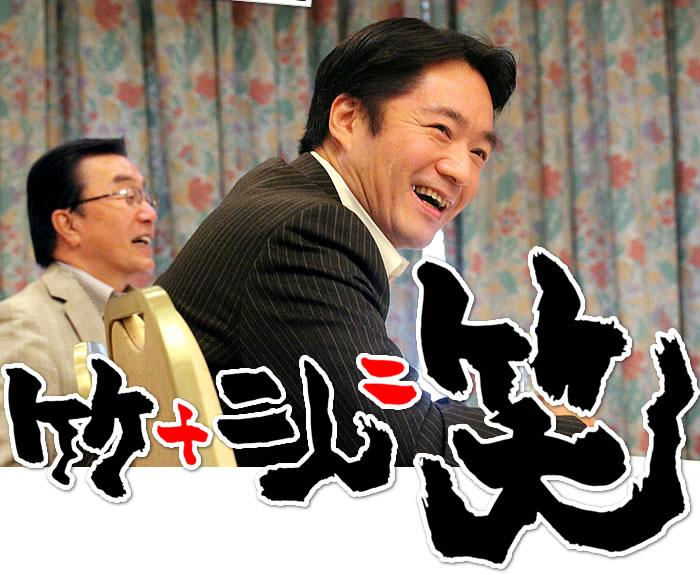 尾崎高知県知事と横田英毅さん