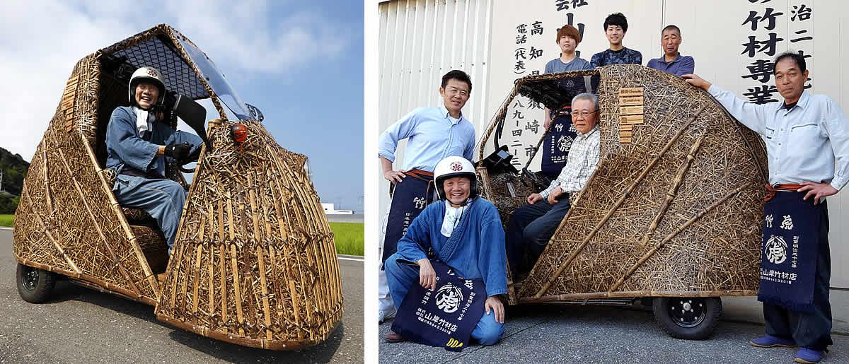 ふるさとづくり大賞受賞,竹トラッカー