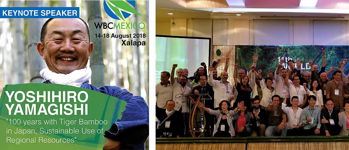 世界竹会議(11th World Bamboo Congress )