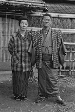 祖父と祖母