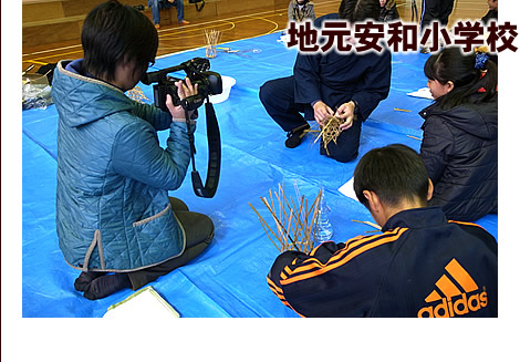 花籠作り方教室