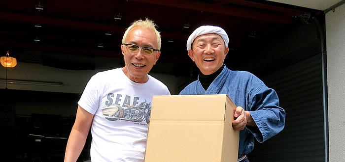 所ジョージ,竹虎四代目(山岸義浩、YOSHIHIRO YAMAGISHI、TAKETORA)