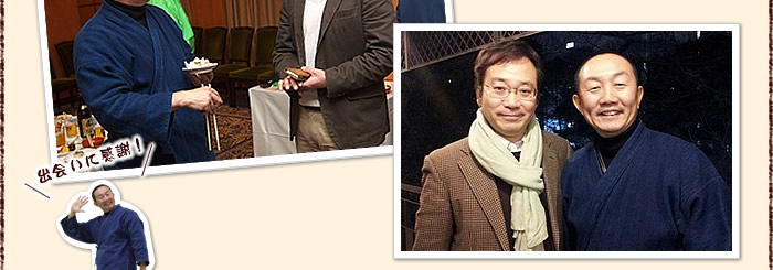 竹布開発者、相田さん