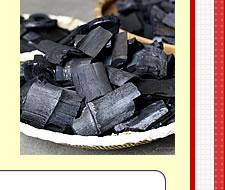 消臭・調質用の竹炭バラ
