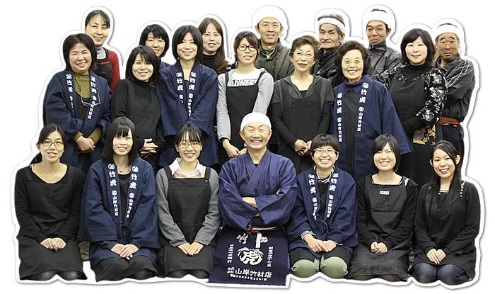 竹虎四代目(山岸義浩、YOSHIHIRO YAMAGISHI、TAKETORA),taketora