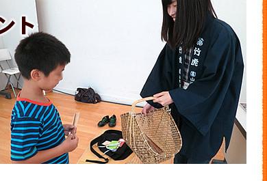 虎竹子供箸をプレゼント