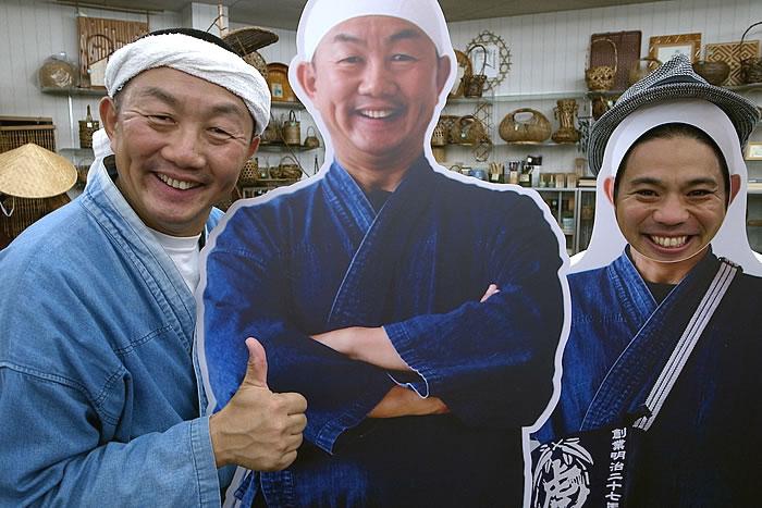 竹虎四代目(山岸義浩、YOSHIHIRO YAMAGISHI、TAKETORA),竹虎四代目くん。
