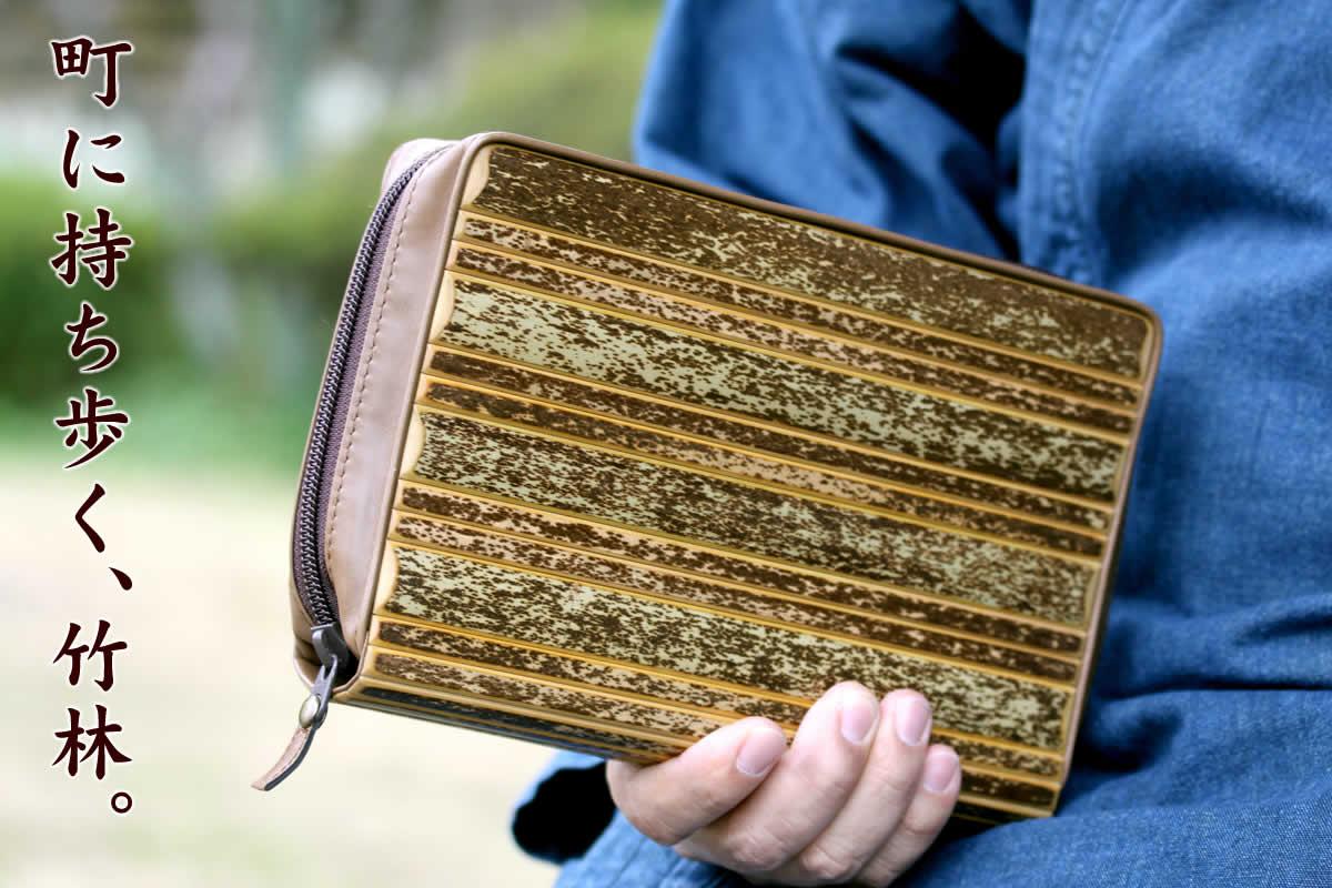 日本唯一の虎斑竹ならではの独特の美しい虎模様を活かした手帳カバーで、竹と牛革で仕上げた虎竹システム手帳