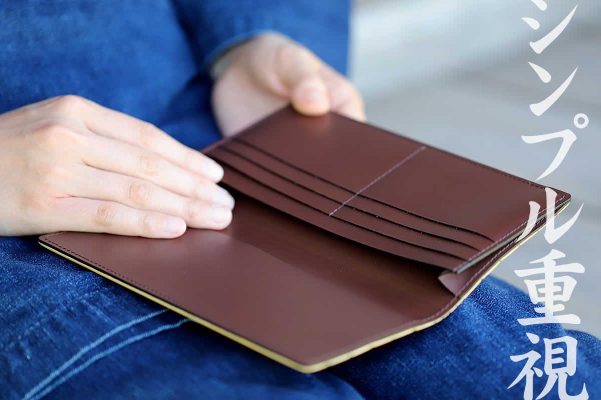 虎竹長財布、さいふ、サイフ、財布、シンプル、牛革、竹製、革財布