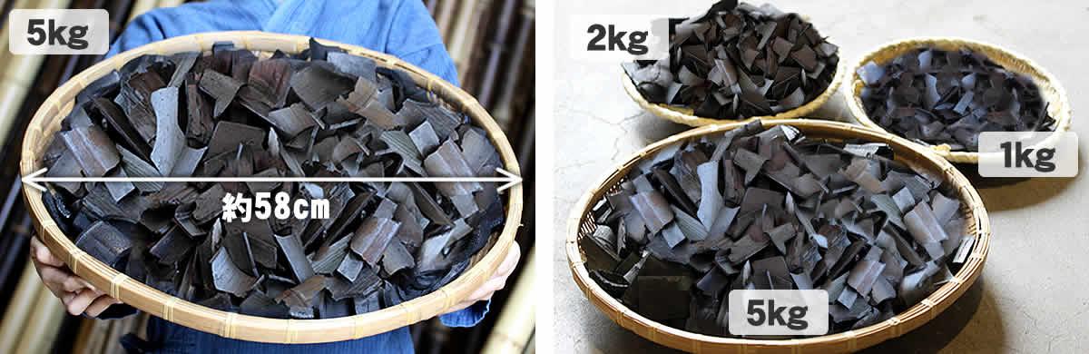 土窯づくりの竹炭(バラ)