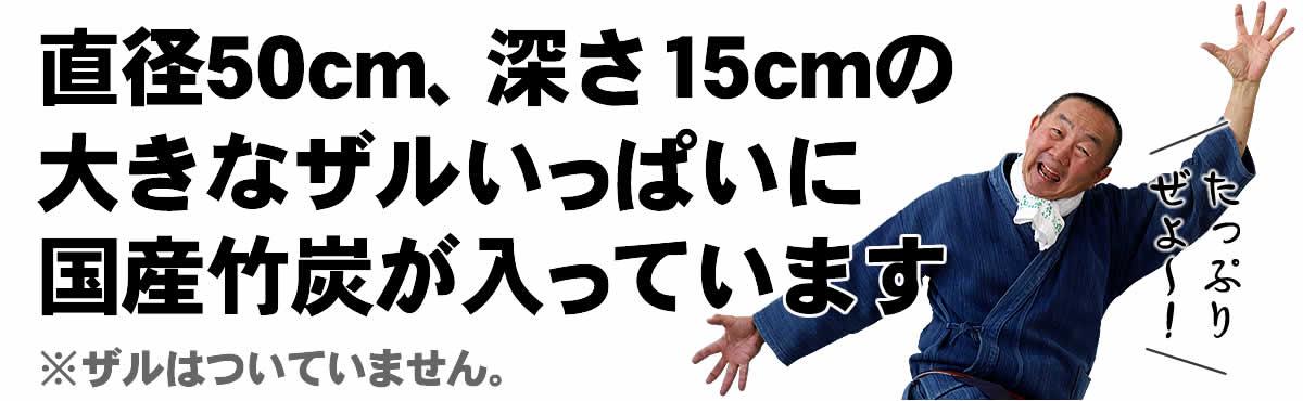 直径50cm×深さ15cmのザルいっぱい