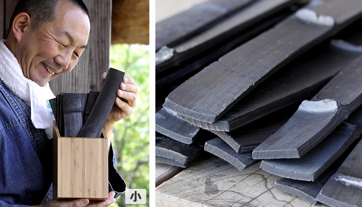 癒しの竹炭セット、最高級竹炭