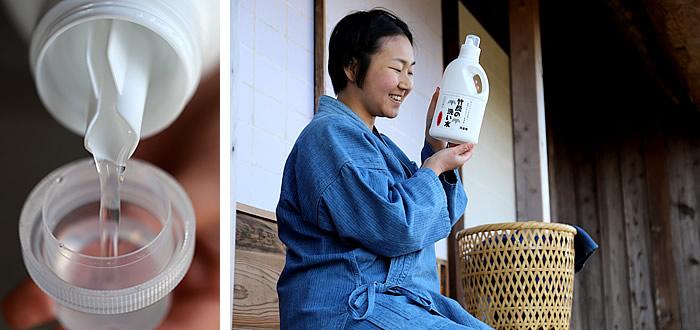 竹炭の洗い水