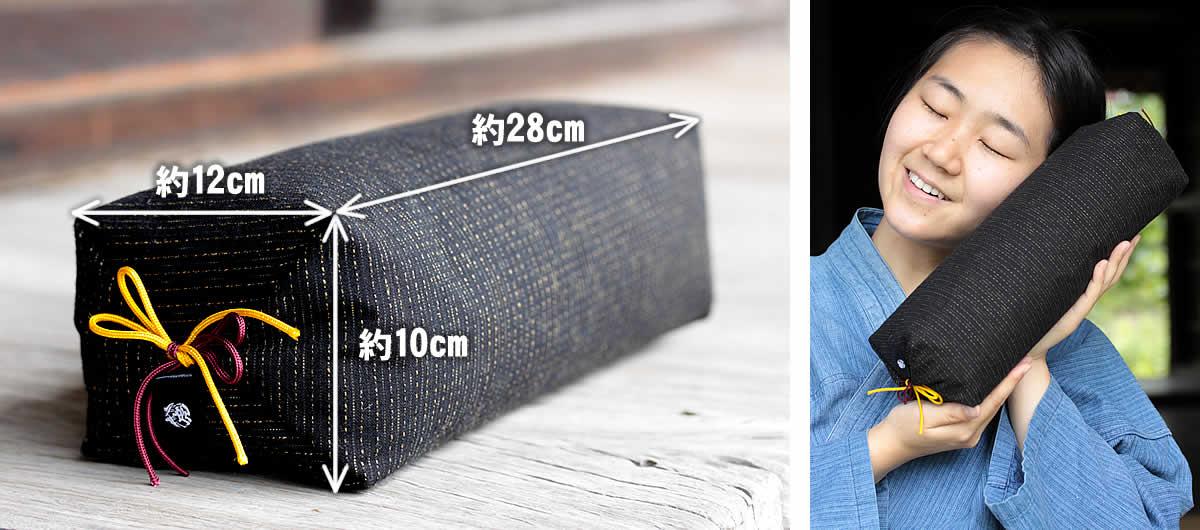 竹炭枕おひるね君、サイズ