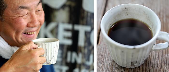 竹虎四代目,竹炭コーヒー