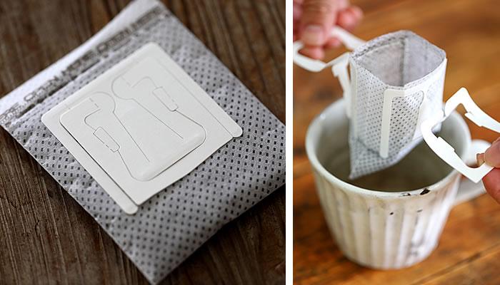 竹炭ドリップバッグコーヒー