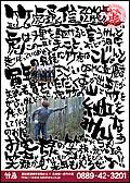 竹虎通信 2010年12月