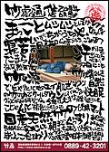 竹虎通信 2011年6月