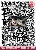 竹虎通信 2011年7月