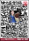 竹虎通信 2012年11月