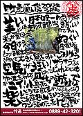竹虎通信 2012年3月