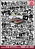 竹虎通信 2012年5月