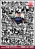 竹虎通信 2013年3月